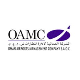 Oman-Airport..